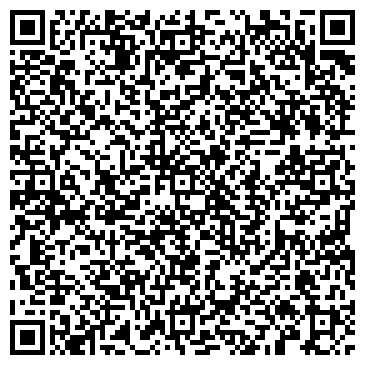 QR-код с контактной информацией организации Оптовый склад «БАЗИС»