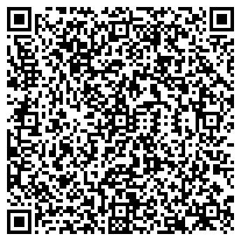 QR-код с контактной информацией организации ИП Барыс