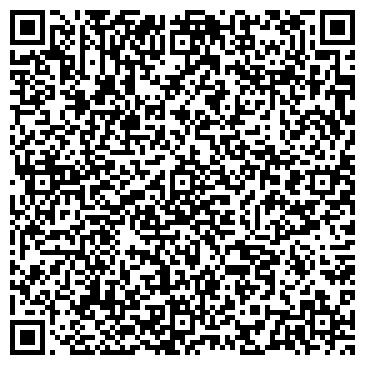 """QR-код с контактной информацией организации Общество с ограниченной ответственностью ООО """"Рэнд сервис"""""""
