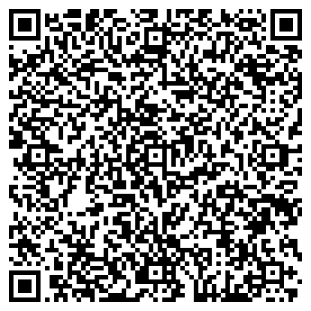 """QR-код с контактной информацией организации ТОО """"BSG Kazakhstan"""""""