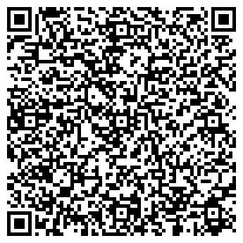 QR-код с контактной информацией организации Общество с ограниченной ответственностью Атмосфера