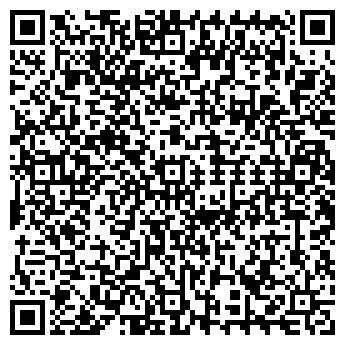 QR-код с контактной информацией организации ТОО Белая Лилия