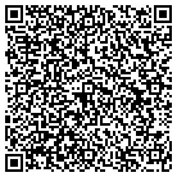 QR-код с контактной информацией организации ТД Рамазан