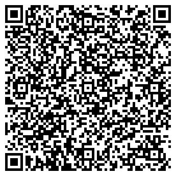 QR-код с контактной информацией организации ТОО Кен-Сары