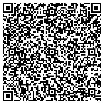 """QR-код с контактной информацией организации Тоо """"Возрождение XXI век"""""""