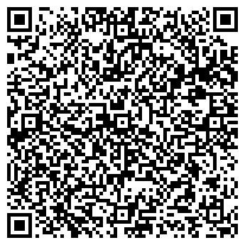 QR-код с контактной информацией организации АРТ СИТИ РА ТОО