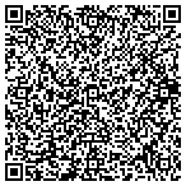 """QR-код с контактной информацией организации ООО """"ЛОСТ, Лтд"""""""