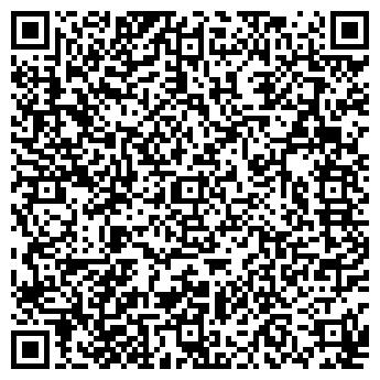"""QR-код с контактной информацией организации ООО """"Тринсел груп"""""""
