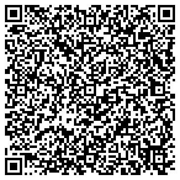 """QR-код с контактной информацией организации ТОО """"ТемирТехноТрейд"""""""