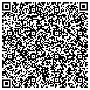 """QR-код с контактной информацией организации ТОО """"Казахстанская машиностроительная компания"""""""