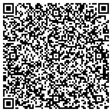 QR-код с контактной информацией организации УЧЕБНЫЙ КОМБИНАТ ОАО ОРЕНБУРГЭНЕРГО