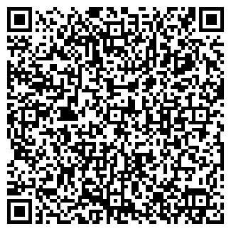 QR-код с контактной информацией организации ТОО «Бизнес-Гид»