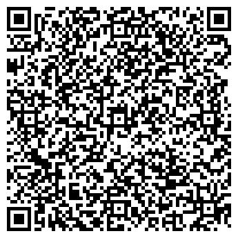 QR-код с контактной информацией организации ТОО «КСК-СВЕТ»