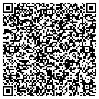 """QR-код с контактной информацией организации ИП """" ГАММ"""""""