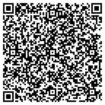 """QR-код с контактной информацией организации ТОО """"Алмаз-НС"""""""