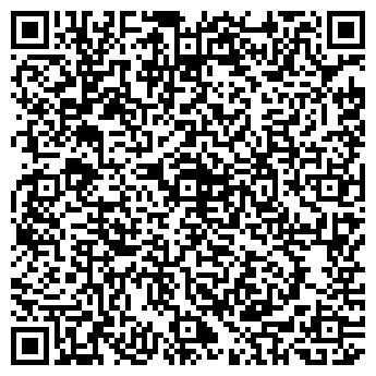 QR-код с контактной информацией организации Белвнешимпорт