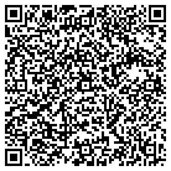 """QR-код с контактной информацией организации Товариство з обмеженою відповідальністю ТзОВ""""ЕКОСОТ"""""""