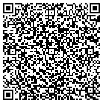 """QR-код с контактной информацией организации Магазин """"Экодом"""""""