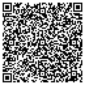 """QR-код с контактной информацией организации ЧП""""Станок"""""""