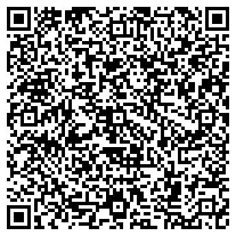 QR-код с контактной информацией организации ООО «Проспер»