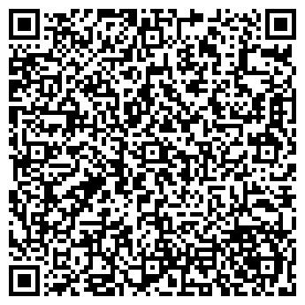 QR-код с контактной информацией организации ООО ARTY