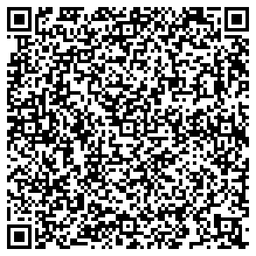 QR-код с контактной информацией организации ООО УкрБио Транс-Сервис