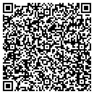 QR-код с контактной информацией организации АВТОШКОЛА № 1