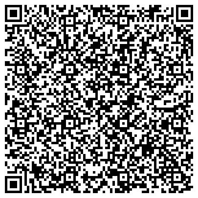 """QR-код с контактной информацией организации Частное предприятие ООО """"Клей Адгезив Машинери"""""""