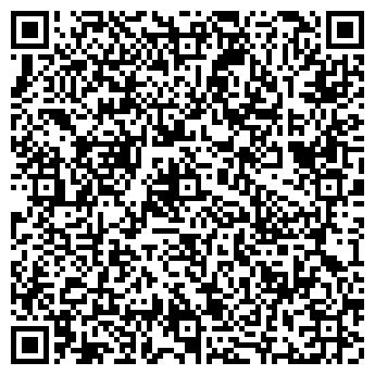 """QR-код с контактной информацией организации ИП """"ВАЛЕНТИНА"""""""