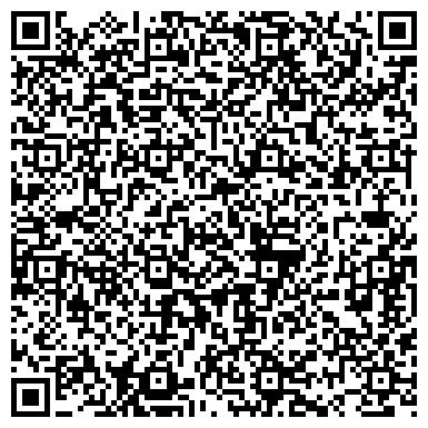 QR-код с контактной информацией организации ВСЕРОССИЙСКОЕ ОБЩЕСТВО АВТОМОБИЛИСТОВ (ВОА) ОБЛАСТНОЕ ОТДЕЛЕНИЕ
