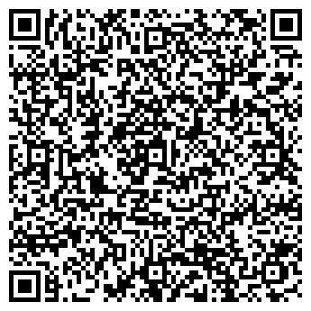 QR-код с контактной информацией организации ИП Грибовский А.C.