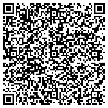QR-код с контактной информацией организации ОДО AquaShop