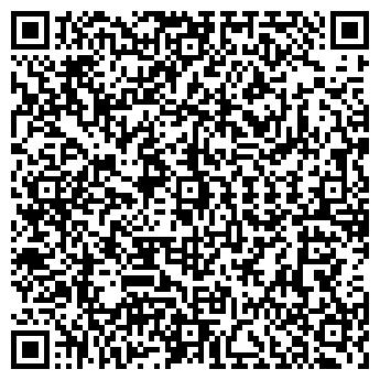 QR-код с контактной информацией организации Общество с ограниченной ответственностью ООО Проспер