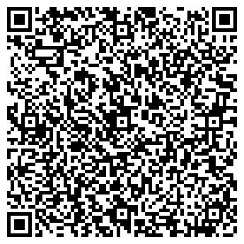 """QR-код с контактной информацией организации ТОО """"КазВентПром"""""""