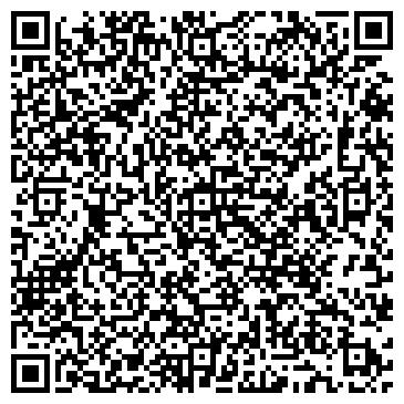 """QR-код с контактной информацией организации ТОО """"Аркада Индастри"""""""