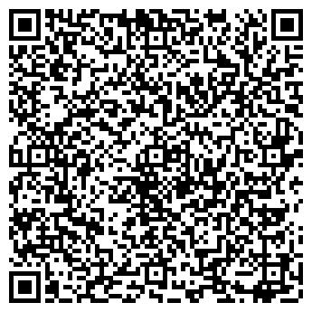 QR-код с контактной информацией организации ООО ЭлМедиа Групп
