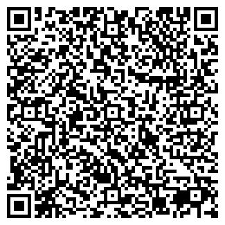 QR-код с контактной информацией организации ТОО «FERRUM STROI»