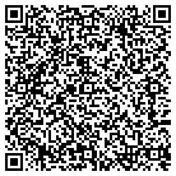 QR-код с контактной информацией организации ТОО «Сэндико»