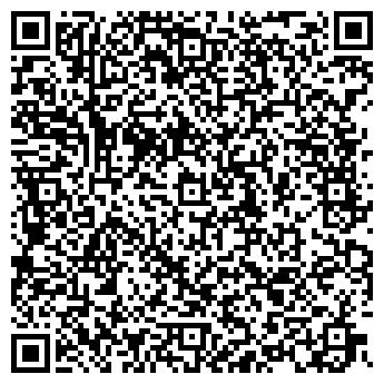 QR-код с контактной информацией организации Другая ТОО «ARMAN-SU»