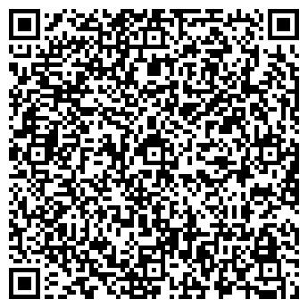 """QR-код с контактной информацией организации ТОО """"ЛПГруп"""" (LPGroup)"""