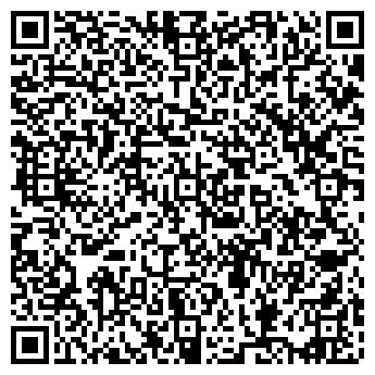 """QR-код с контактной информацией организации Общество с ограниченной ответственностью ООО """"Термолит"""""""