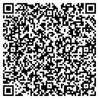 """QR-код с контактной информацией организации ТОО """"Штрек LTD"""""""