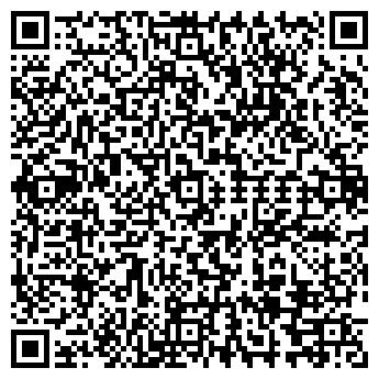 """QR-код с контактной информацией организации Компания """"DPR"""""""