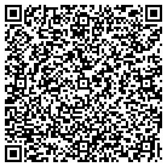 QR-код с контактной информацией организации Ольга Коновалова