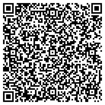 QR-код с контактной информацией организации ИП Трубачев А.В.