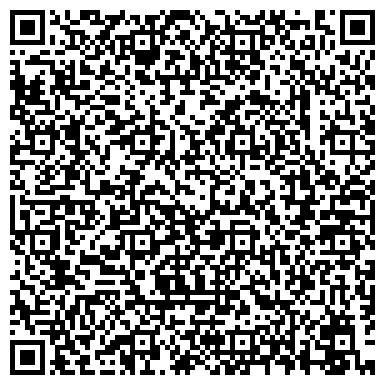 QR-код с контактной информацией организации ТОО АРХСТРОЙ РЕКЛАМНОЕ АГЕНТСТВО