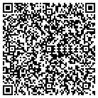 QR-код с контактной информацией организации ТехКлимат