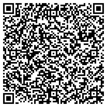 """QR-код с контактной информацией организации Общество с ограниченной ответственностью ООО """"ST HOLDER"""""""