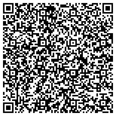 """QR-код с контактной информацией организации ТОО """"ВОСТОК СПЕЦ СТАЛЬ"""""""