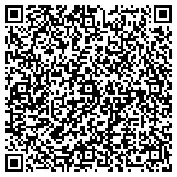 QR-код с контактной информацией организации ТЕХИНФОРМ-КОМПАНИЯ, ЗАО